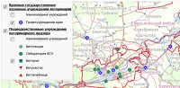 Карта учреждений службы по ветеринарному надзору